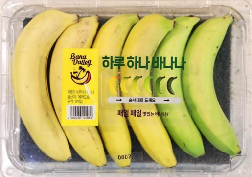 Banana-a-day package
